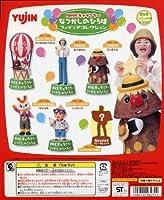 NHKキャラクター なつかしのひろば フィギュアコレクション 全6種セット シークレット含む ガチャ ガチャガチャ ガチャポン GASHAPON ガシャポン フィギュア yujin ユージン