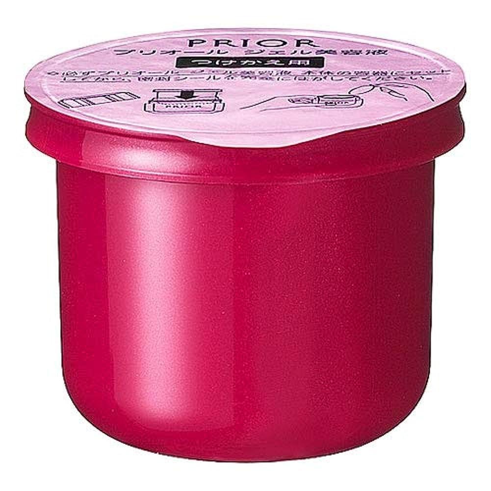 床を掃除する賢明な比類なき資生堂 プリオール ジェル美容液 つけかえ用 48g [並行輸入品]