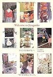 Welcome to Jiyugaoka―ようこそ自由が丘へ
