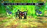 真・女神転生 DEEP STRANGE JOURNEY - 3DS 画像