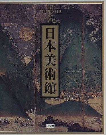 日本美術館の詳細を見る