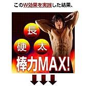 RED ZONE GEL(レッドゾーンジェル)肛門に塗る男根強化ジェル! (2個)