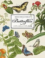 マリア・シビラ・メーリアン作品集 Butterflies