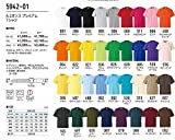 UnitedAthle (ユナイテッドアスレ) 6.2オンス 5942-01 Tシャツ M 001.ホワイト