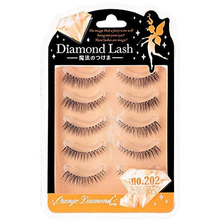 手数料許容できる国際Diamond Lash(ダイヤモンドラッシュ) オレンジ no.202 5ペア