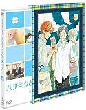 ハチミツとクローバー 2 (初回限定版) [DVD]  羽海野チカ (角川エンタテインメント)