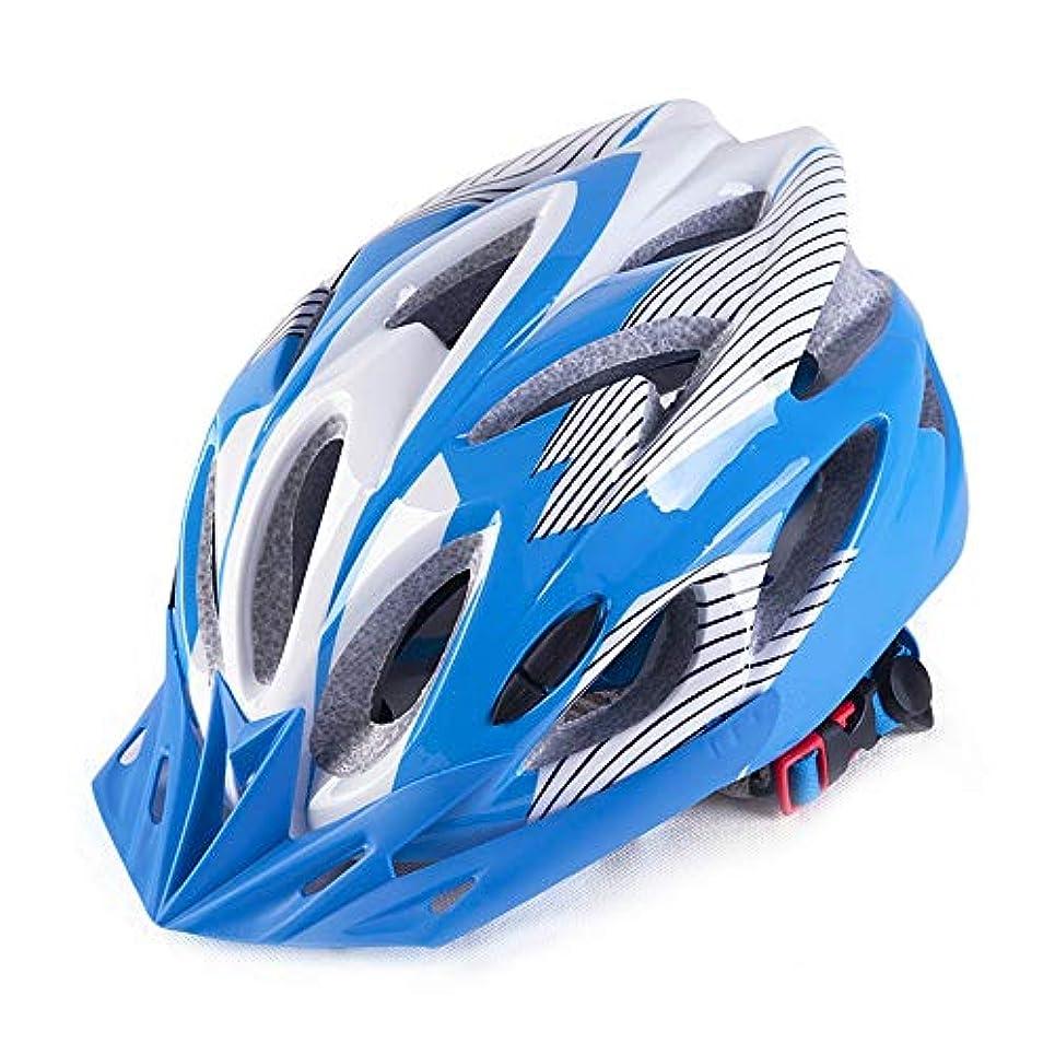 素晴らしいです弓バタフライTOMSSL高品質 古典的な青と白のモデル大人の自転車用ヘルメット乗用電気自動車オートバイ用ヘルメット自転車用マウンテンバイク用ヘルメット屋外乗用機器 TOMSSL高品質