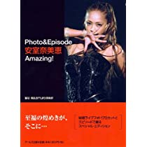 安室奈美恵 Photo&Episode Amazing! (RECO BOOKs)