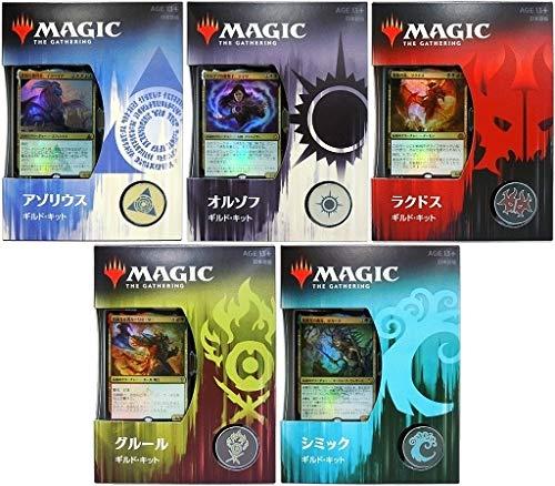 マジック:ザ・ギャザリング 『ラヴニカの献身』ギルド・キット 日本語版 5種セット