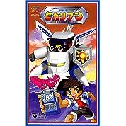 超特急 ヒカリアン NEW 1 [VHS]
