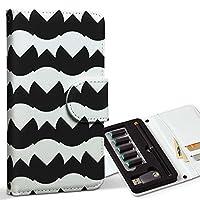 スマコレ ploom TECH プルームテック 専用 レザーケース 手帳型 タバコ ケース カバー 合皮 ケース カバー 収納 プルームケース デザイン 革 模様 白 黒 011036