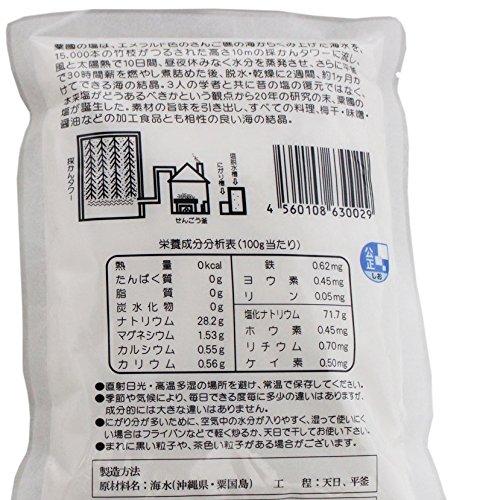 粟国の塩 250g