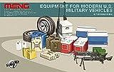 モンモデル 1/35 現用アメリカ陸軍車輌用装備品