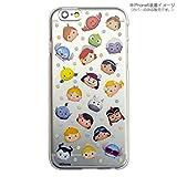 カスタムカバー iPhone 6s/6 ディズニー ツムツム(水玉2)