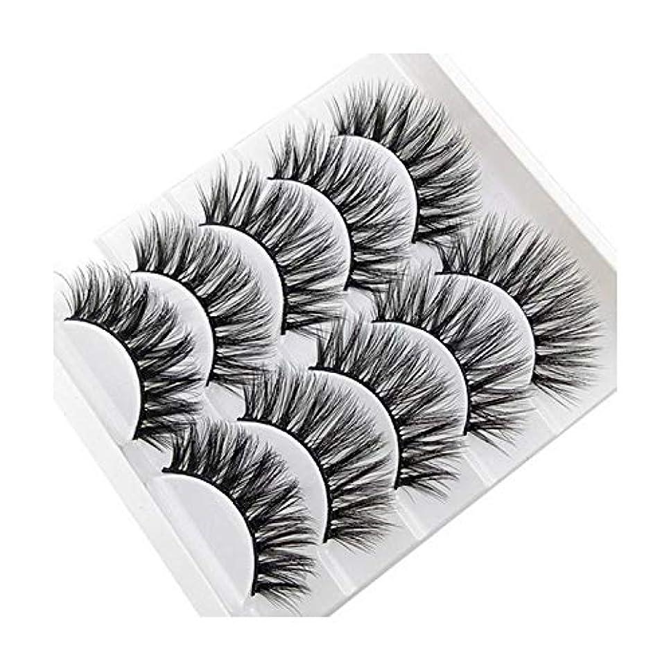 ガチョウマイクロスカーフ5ペア3Dミンクまつげ自然化粧まつげエクステンションロングクロスボリュームソフト偽まつげ翼のある偽まつげ,GL703