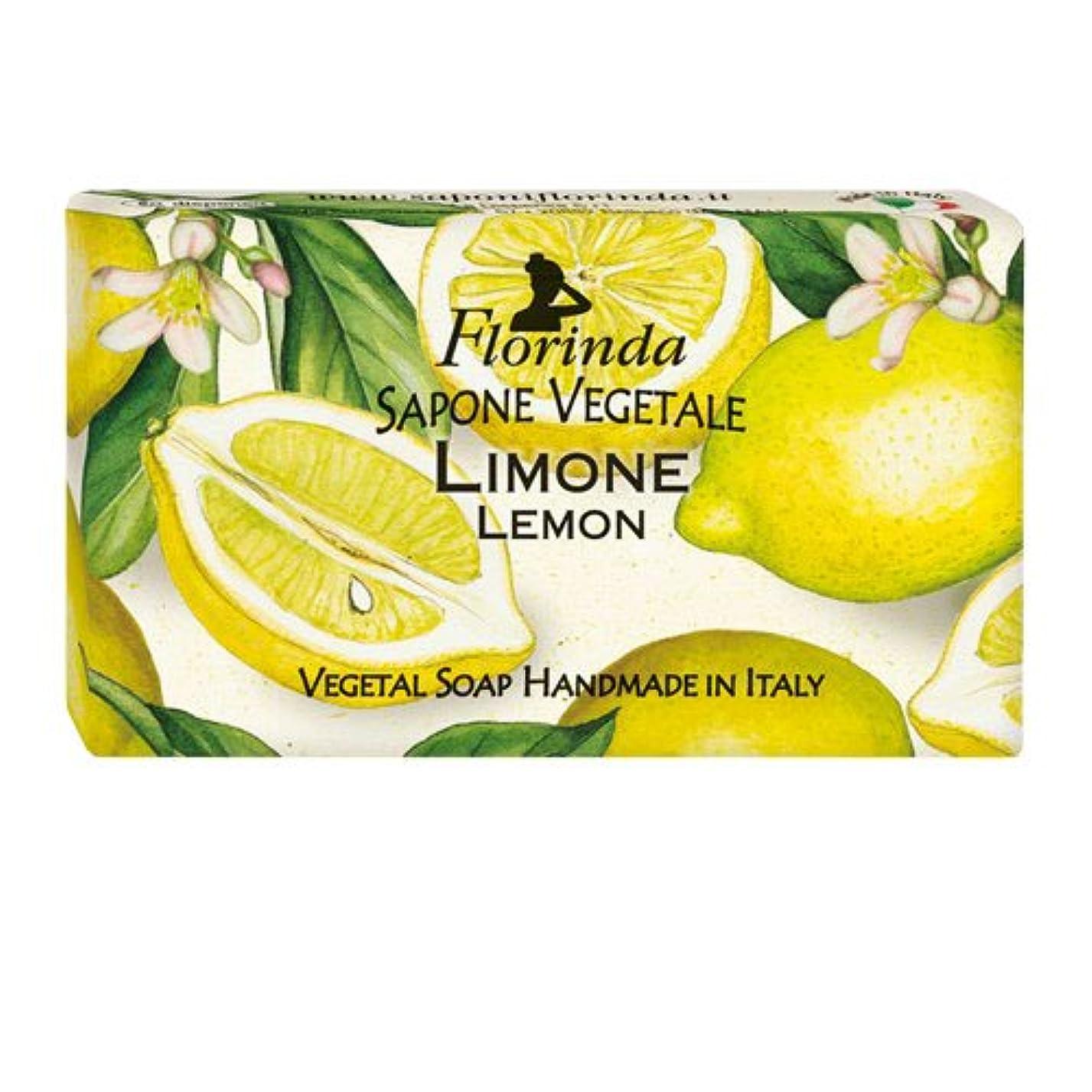連想注入スペアフロリンダ フレグランスソープ フルーツ レモン 95g