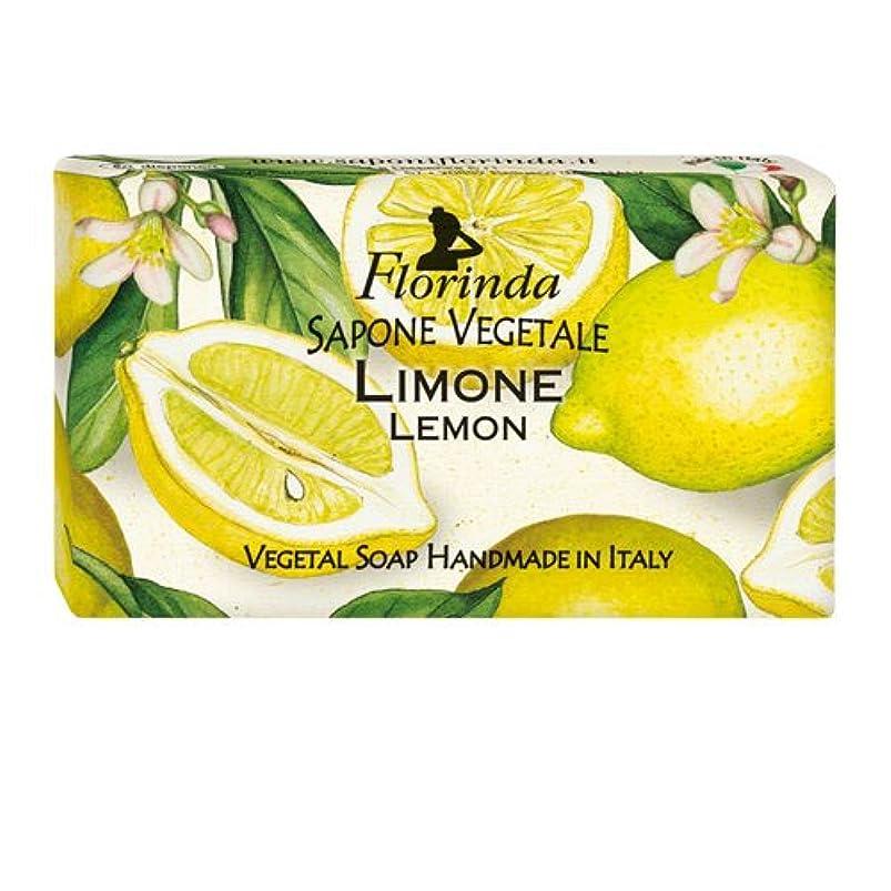 排出帆完全に乾くフロリンダ フレグランスソープ フルーツ レモン 95g