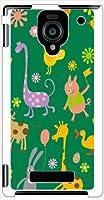 ohama AQUOS PHONE Xx 302SH アクオスフォン ダブルエックス ハードケース ca802-4 アニマル イラスト 花柄 スマホ ケース スマートフォン カバー カスタム ジャケット softbank