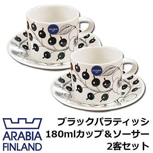 RoomClip商品情報 - アラビア(パラティッシ) ARABIA Paratiisi ブラック カップ&ソーサー 180ml 2客セット [並行輸入品]