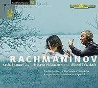 Rachmaninov: Piano Concerto No by Skanavi (2013-08-05)
