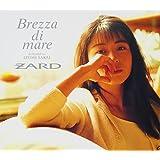 ZARD プレミアムセレクション「Brezza di mare~dedicated to IZUMI SAKAI~」(DVD付)