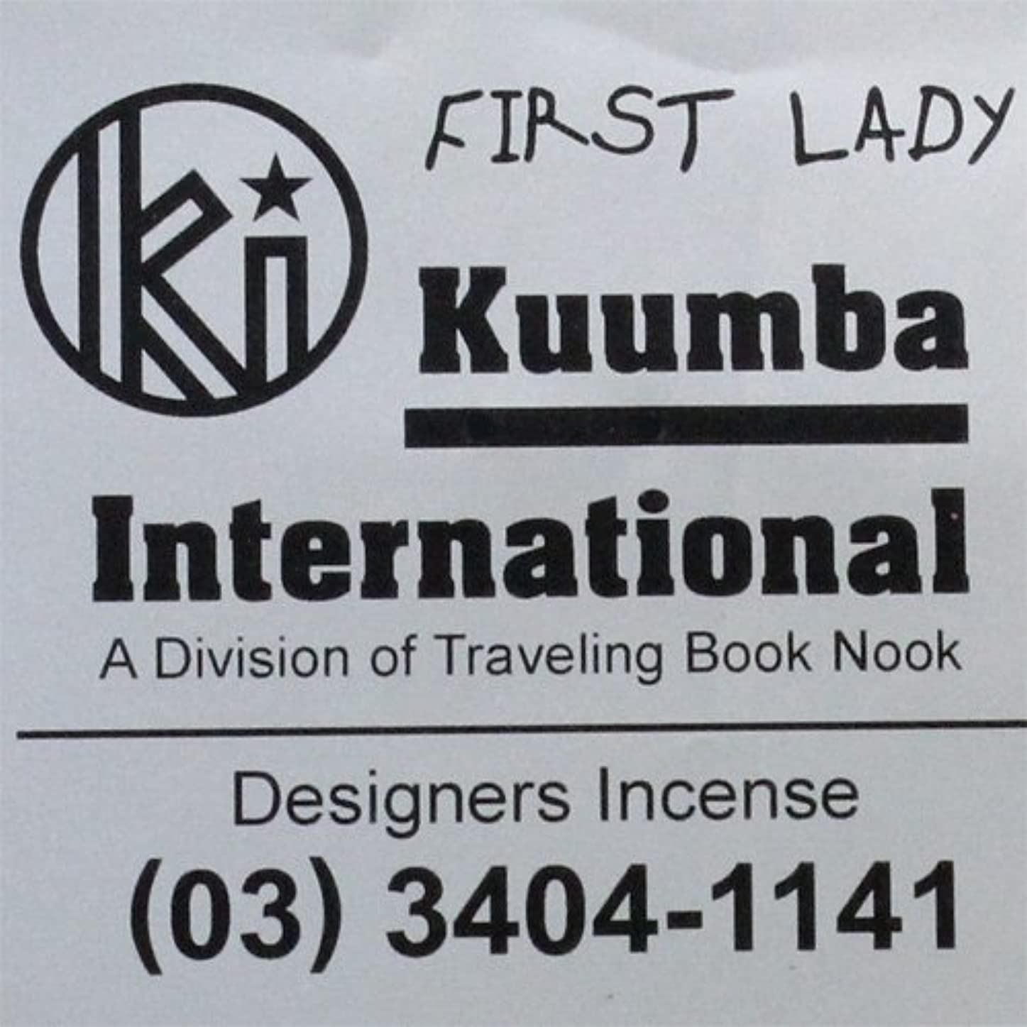 変位スチールスパイラルKUUMBA / クンバ『incense』(First Lady) (Regular size)