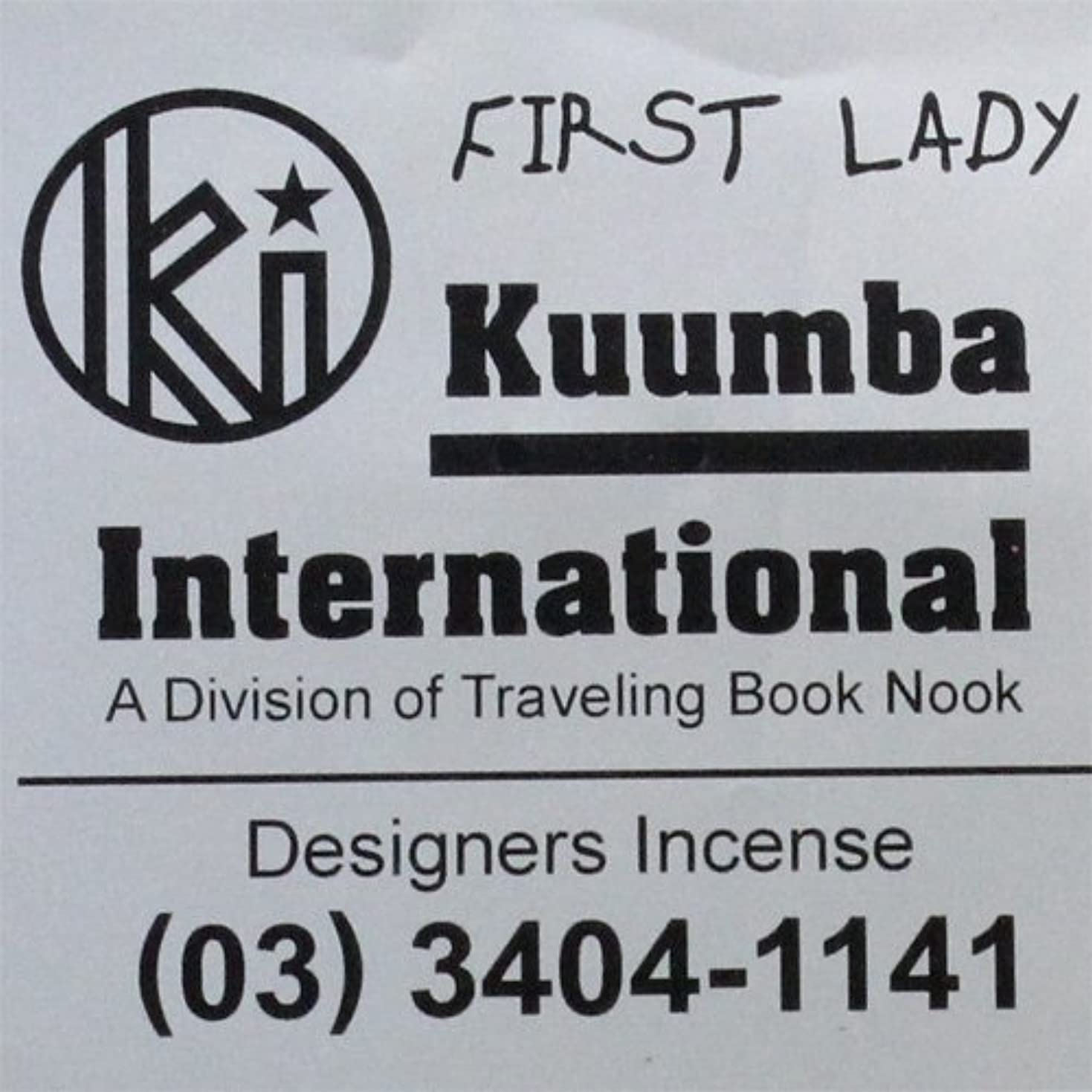 秘書十分なセメントKUUMBA / クンバ『incense』(First Lady) (Regular size)