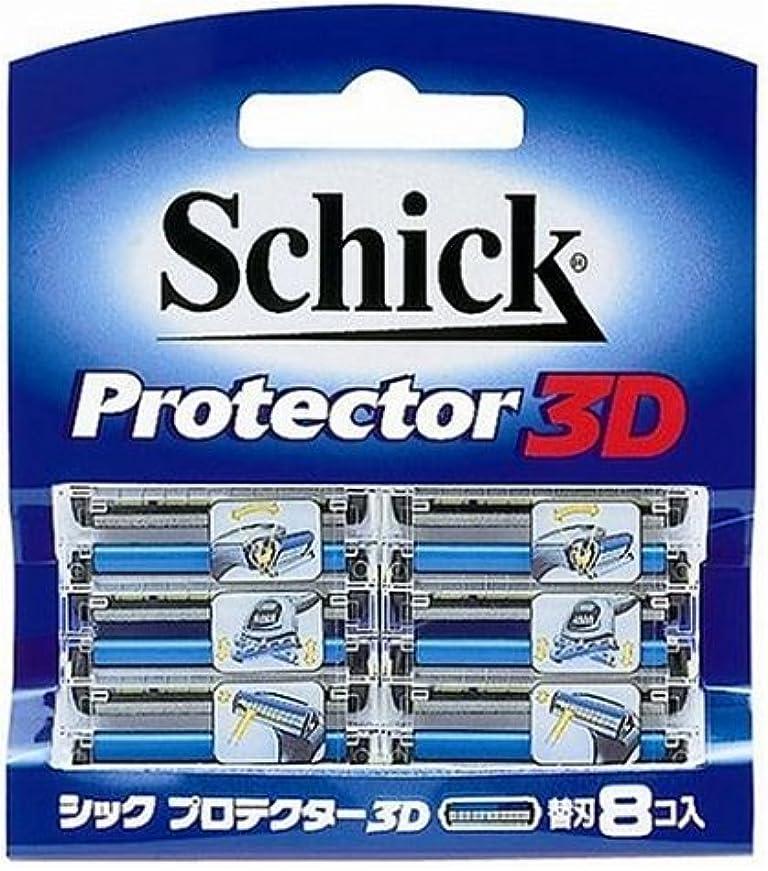 場所収まる第五シック プロテクター3D 替刃(8コ入り)