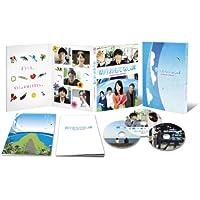 県庁おもてなし課 Blu-ray コレクターズ・エディション