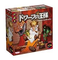 ドワーフの王様 日本語版
