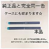 IKEDAYA(イケダヤ) プルームテック 互換バッテリーセット 完全同一質感 本体の色にとことんこだわりました 純正マッドグレー