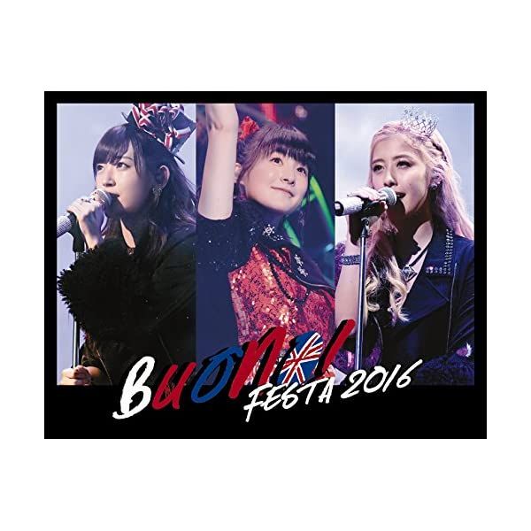 Buono! Festa 2016 [Blu-ray]の商品画像