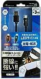 PS5用 USBストロングケーブル 3m(ブラック)