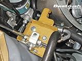 Beatrush(ビートラッシュ) ダイレクトブレーキシステム DBS スバル インプレッサ[GRB・GRF]、フォレスター[SH5] 【S36020DB】