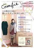 nu comfie vol.12(2011 Aut―ここちよくて私らしい、ナチュラルな服 (CARTOP MOOK)