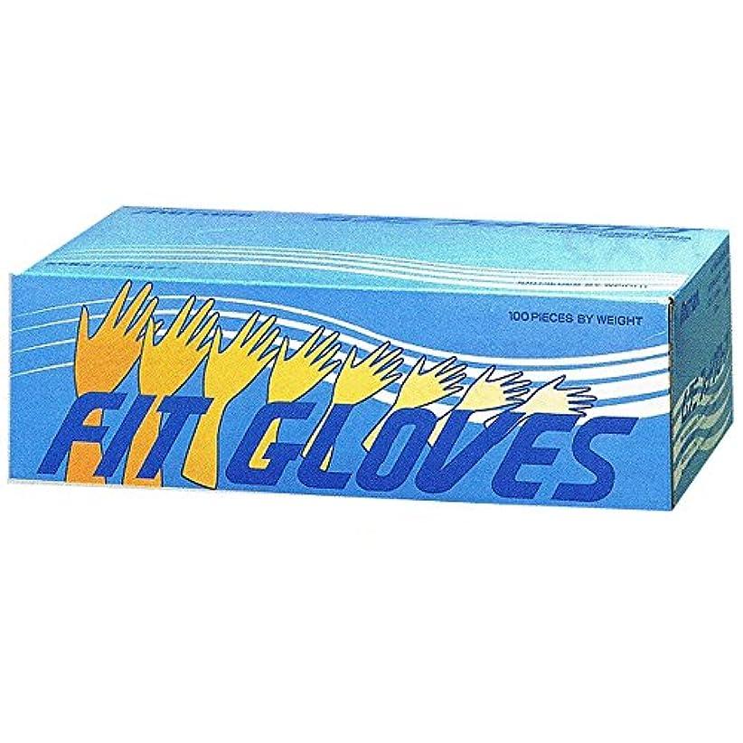 鉱夫アルプス事業内容ムツミフィットグローブ XSサイズ 100枚入 1箱