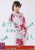 NMB48 公式生写真 2016年 福袋 封入 コメント入り 生写真 【林萌々香】 1種コンプ