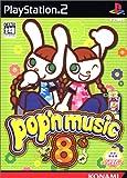 ポップンミュージック 8 画像