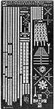 ピットロード 1/700 アメリカ海軍 揚陸指揮艦 ブルーリッジ級用 エッチングパーツ PE174