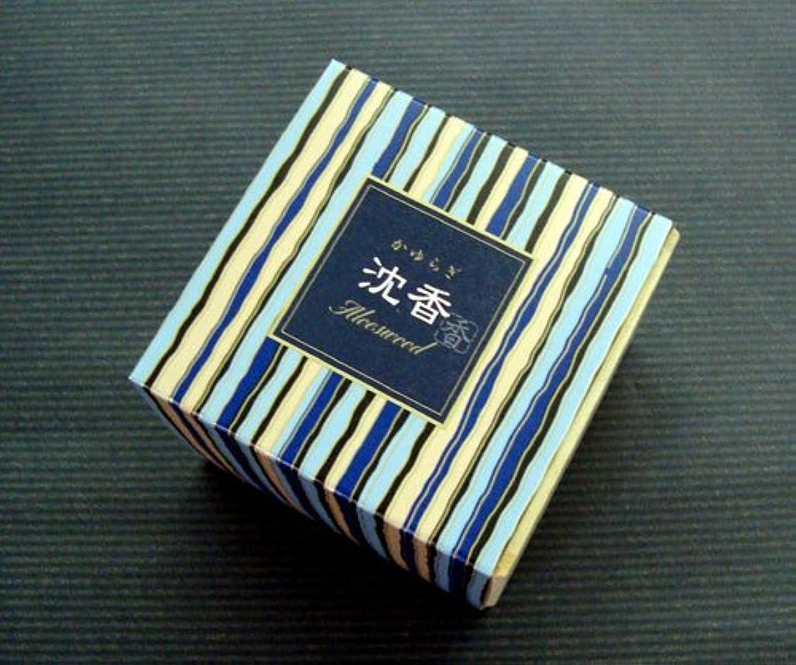 寄稿者避難するモードリン香木沈香の香り 日本香堂【かゆらぎ沈香 コーン12個入】香立付 【お香】