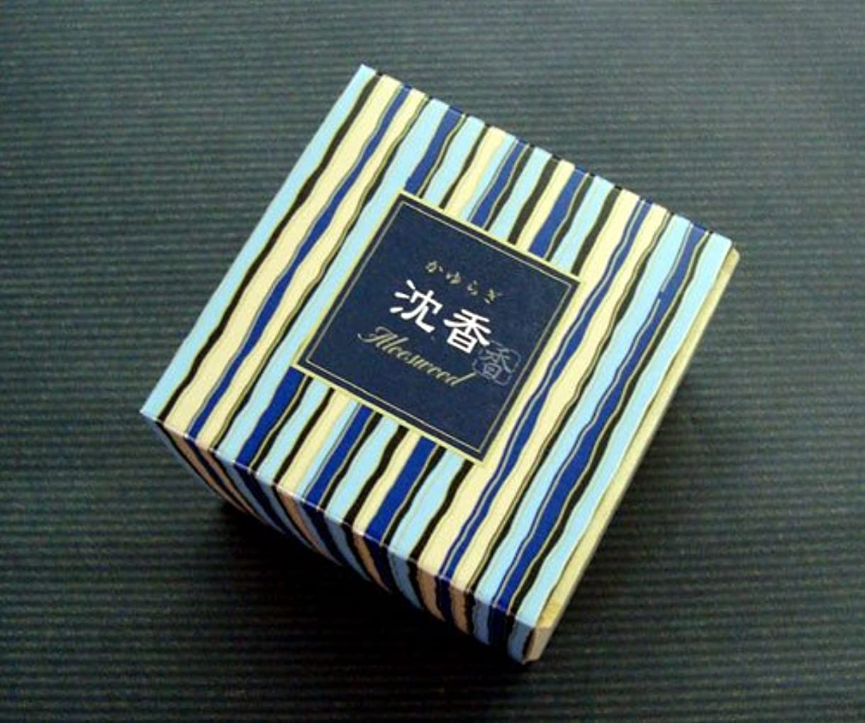 分割燃やす人類香木沈香の香り 日本香堂【かゆらぎ沈香 コーン12個入】香立付 【お香】