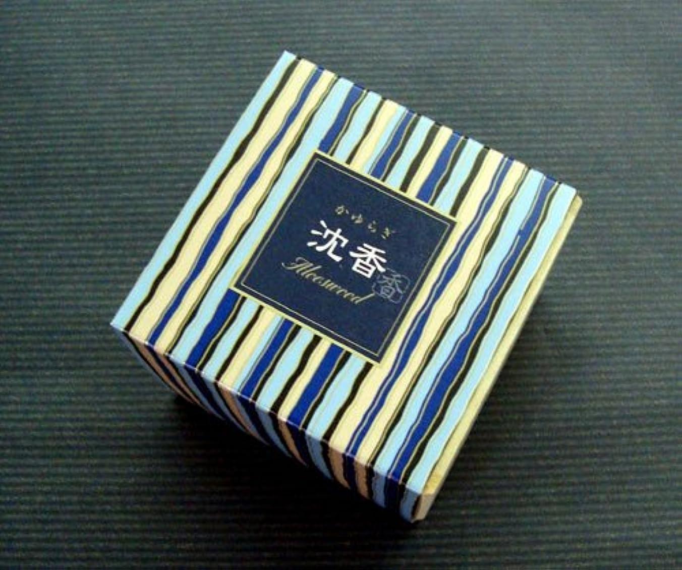 前貴重な野な香木沈香の香り 日本香堂【かゆらぎ沈香 コーン12個入】香立付 【お香】