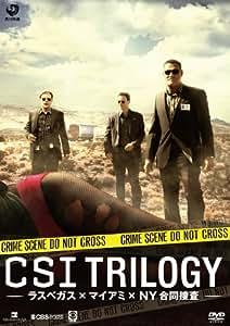CSI: トリロジー -ラスベガス×マイアミ×NY合同捜査- [DVD]