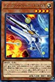 遊戯王カード ビック・バイパー T301(レア) ライジング・ランペイジ(RIRA)   効果モンスター 光属性 機械族 レア