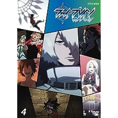 ファイ・ブレイン ~神のパズル Vol.4 [DVD]