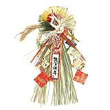 【 選べる 8種】 しめ縄 正月飾り リース 干支 迎春飾り (JK11(41×24cm))