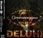 Orion once again 2ndプレス()