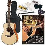 ヤマハ ギター 初心者 セット アコースティックギター FS800 入門8点セット