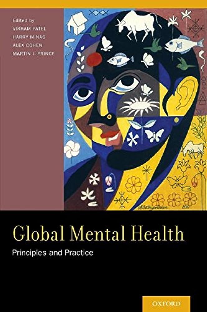 スパイアクセスできない雹Global Mental Health: Principles and Practice