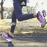 adidas ランニング トーキョー・ランニング・スタイル・パワード・バイ・アディダス